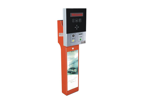 Control Machine FJC-T2(orange)